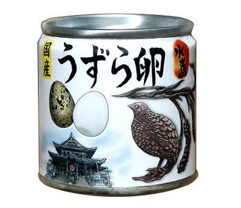 うずたま缶 完成..jpg