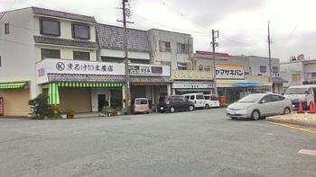 三谷温泉街.jpg