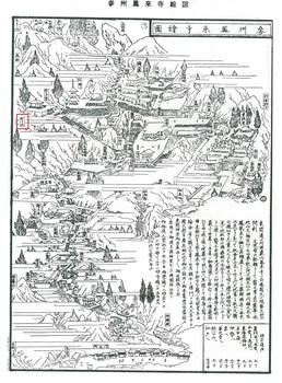 参州鳳来寺絵図.jpg