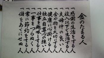 fuku2.jpg