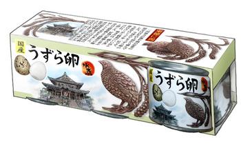 うずたま3缶パック-完成.jpg