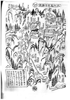 鳳来三州絵図1.jpg